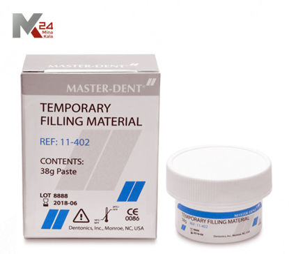 Temporary Filling خمیر پانسمان سلف کیور